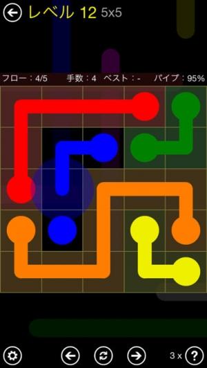 iPhone、iPadアプリ「Flow Free」のスクリーンショット 1枚目