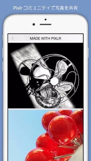 iPhone、iPadアプリ「Pixlr フォトエディタ」のスクリーンショット 5枚目