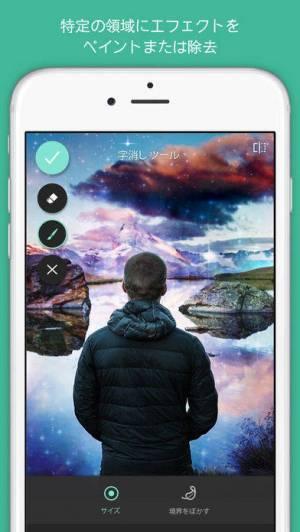 iPhone、iPadアプリ「Pixlr フォトエディタ」のスクリーンショット 1枚目