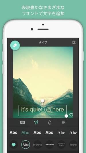 iPhone、iPadアプリ「Pixlr フォトエディタ」のスクリーンショット 4枚目