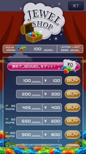 iPhone、iPadアプリ「Touchでドドン!! - 無料花火ゲーム」のスクリーンショット 5枚目