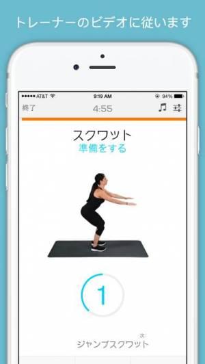 iPhone、iPadアプリ「Sworkit パーソナルトレーナー」のスクリーンショット 1枚目