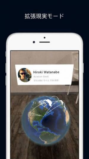 iPhone、iPadアプリ「App in the Air」のスクリーンショット 4枚目