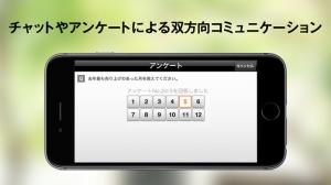 iPhone、iPadアプリ「V-CUBE セミナー モバイル」のスクリーンショット 2枚目