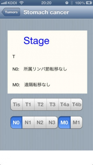 iPhone、iPadアプリ「TNMpetit」のスクリーンショット 4枚目