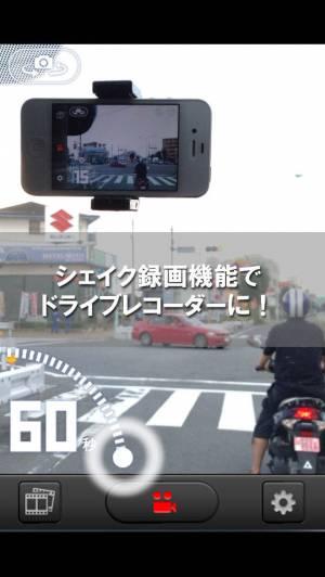 iPhone、iPadアプリ「さかのぼりビデオ」のスクリーンショット 5枚目
