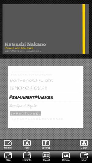 iPhone、iPadアプリ「BusinessCardDesigner - 名刺作成ソフト、テンプレート with PDF, AirPrint and email function」のスクリーンショット 4枚目