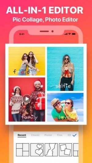 iPhone、iPadアプリ「Collage Maker ◇」のスクリーンショット 1枚目