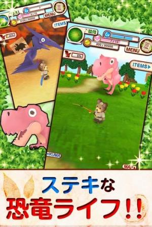 iPhone、iPadアプリ「クマの発掘隊![登録不要の無料恐竜発掘&コレクションゲーム]」のスクリーンショット 5枚目