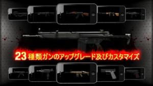 iPhone、iPadアプリ「ガンゾンビ (GUN ZOMBIE)」のスクリーンショット 4枚目