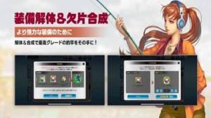 iPhone、iPadアプリ「フィッシングスーパースターズ」のスクリーンショット 5枚目