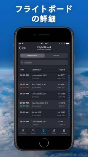 iPhone、iPadアプリ「フライトトラッカー」のスクリーンショット 5枚目