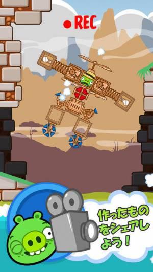 iPhone、iPadアプリ「Bad Piggies」のスクリーンショット 5枚目