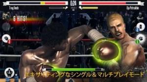 iPhone、iPadアプリ「リアル ボクシング」のスクリーンショット 2枚目