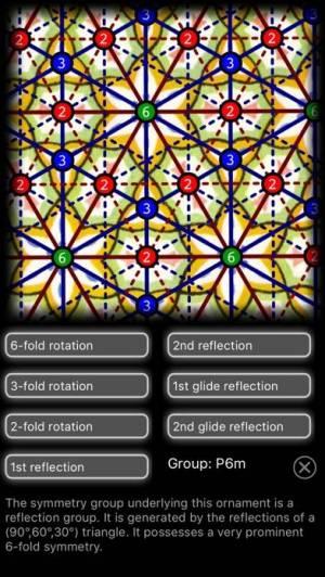 iPhone、iPadアプリ「iOrnament - creative math art」のスクリーンショット 5枚目