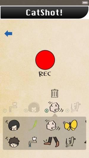 iPhone、iPadアプリ「CatShot! Lite」のスクリーンショット 3枚目
