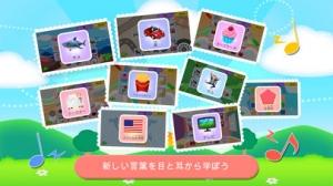 iPhone、iPadアプリ「楽しいカード合わせ ー みんなでカード合わせで楽しく遊ぼう」のスクリーンショット 3枚目