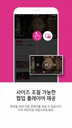 iPhone、iPadアプリ「JTBC NOW」のスクリーンショット 5枚目