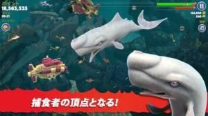 iPhone、iPadアプリ「Hungry Shark Evolution」のスクリーンショット 4枚目