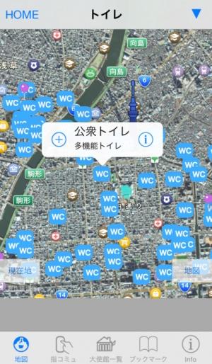 iPhone、iPadアプリ「スカイツリーAi-map(安全・安心情報地図)」のスクリーンショット 4枚目