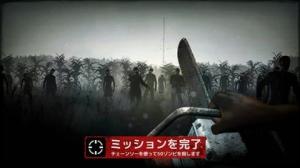 iPhone、iPadアプリ「イントゥ・ザ・デッド [Into the Dead]」のスクリーンショット 4枚目