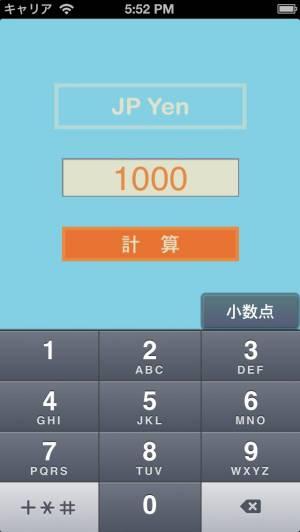 iPhone、iPadアプリ「ドル為替レート」のスクリーンショット 1枚目