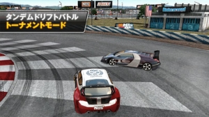 iPhone、iPadアプリ「Drift Mania Championship 2」のスクリーンショット 4枚目
