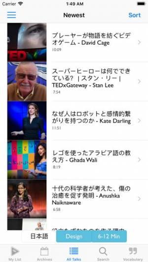 iPhone、iPadアプリ「TEDICT」のスクリーンショット 1枚目