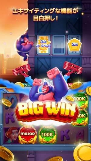 iPhone、iPadアプリ「Big Fish Casino - カジノスロット&ゲーム」のスクリーンショット 2枚目