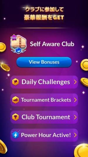iPhone、iPadアプリ「Big Fish Casino - カジノスロット&ゲーム」のスクリーンショット 4枚目