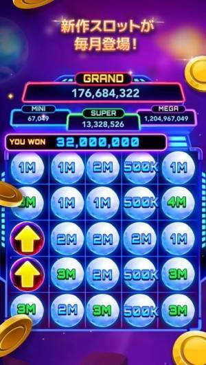 iPhone、iPadアプリ「Big Fish Casino - カジノスロット&ゲーム」のスクリーンショット 1枚目