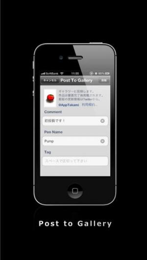 iPhone、iPadアプリ「お絵かき広場 Spline [無料]」のスクリーンショット 3枚目