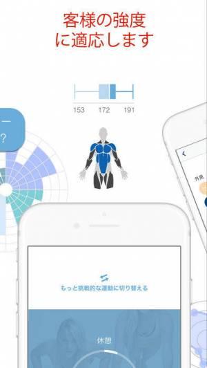iPhone、iPadアプリ「BodBot パーソナルトレーナー」のスクリーンショット 2枚目
