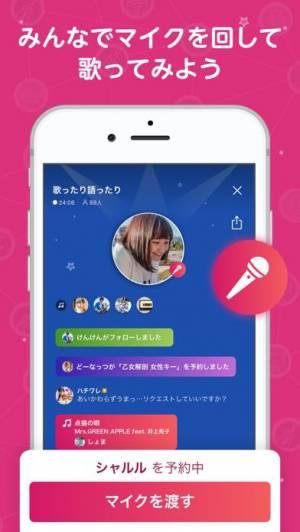 iPhone、iPadアプリ「nana - 歌でつながる音楽コラボSNS」のスクリーンショット 2枚目