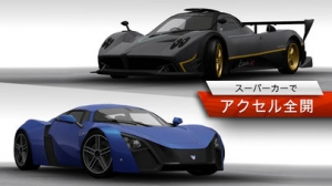 iPhone、iPadアプリ「Need for Speed™ Most Wanted」のスクリーンショット 2枚目
