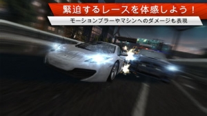 iPhone、iPadアプリ「Need for Speed™ Most Wanted」のスクリーンショット 4枚目