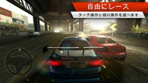 iPhone、iPadアプリ「Need for Speed™ Most Wanted」のスクリーンショット 5枚目