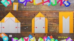 iPhone、iPadアプリ「ABCおりがみ for iPhone」のスクリーンショット 3枚目