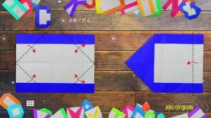 iPhone、iPadアプリ「ABCおりがみ for iPhone」のスクリーンショット 2枚目