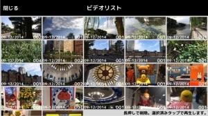 iPhone、iPadアプリ「QueuingCam」のスクリーンショット 5枚目