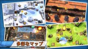 iPhone、iPadアプリ「ぷち戦車隊~オンライン戦線~」のスクリーンショット 3枚目
