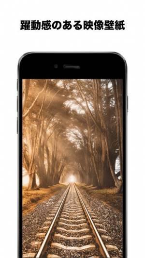 iPhone、iPadアプリ「OGQ Backgrounds(壁紙HD - クールな壁紙)」のスクリーンショット 5枚目