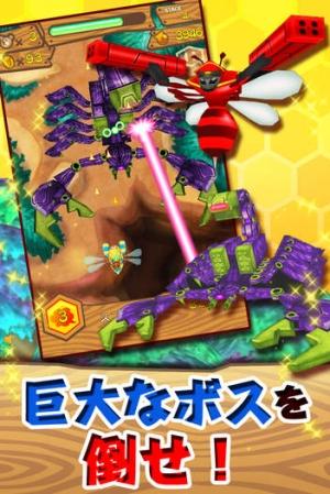 iPhone、iPadアプリ「B.B.クマ![登録不要の無料弾幕シューティングゲーム]」のスクリーンショット 5枚目
