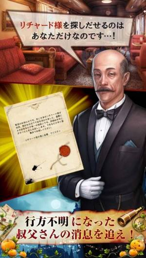 iPhone、iPadアプリ「The Secret Society」のスクリーンショット 2枚目
