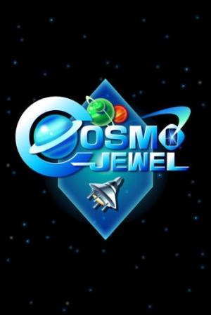 iPhone、iPadアプリ「Cosmo Jewel」のスクリーンショット 5枚目