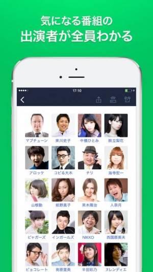 iPhone、iPadアプリ「Gガイド テレビ番組表」のスクリーンショット 2枚目