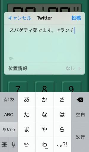 iPhone、iPadアプリ「キッチンタイマー+ : カラフルで見やすい、使いやすい無料のタイマー」のスクリーンショット 4枚目