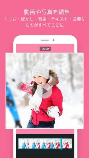 iPhone、iPadアプリ「PhotoGrid - 写真コラージュ」のスクリーンショット 4枚目