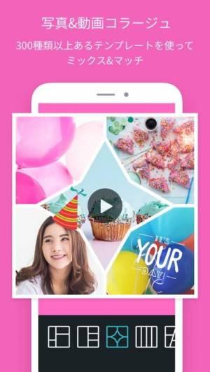 iPhone、iPadアプリ「PhotoGrid - 写真コラージュ」のスクリーンショット 1枚目