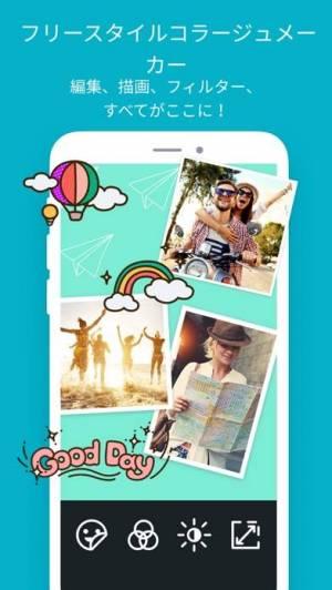iPhone、iPadアプリ「PhotoGrid - 写真コラージュ」のスクリーンショット 2枚目